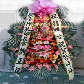 축하화환3단고급형KKTT